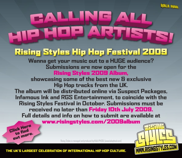 Calling up all artists